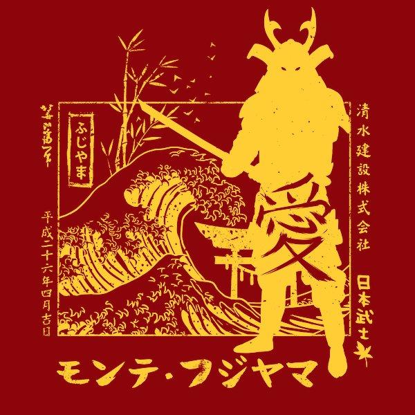 Samurai Warrior in Summer
